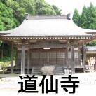 20110816_103621_icon