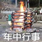 20120908_112601_icon