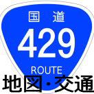 429_icon